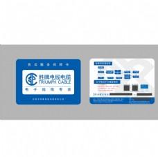 售后服务卡