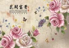 花开富贵大理石手绘玫瑰十字秀