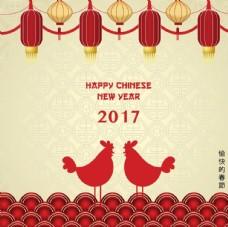 2017鸡年素材