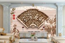 荷叶装饰背景墙