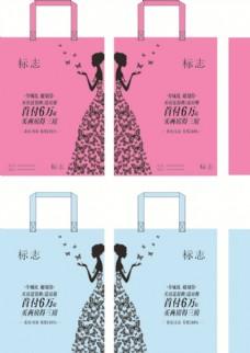 新娘 美女素材 包裝袋子