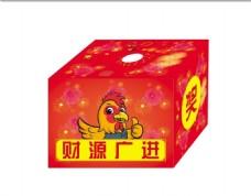 鸡年 抽奖箱