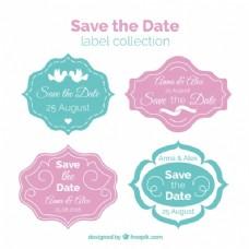 关于保存婚礼日期的标签