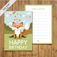 手绘可爱狐狸卡片生日