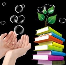 双手水滴 一摞书籍 气泡