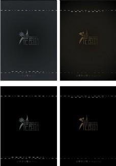花店logo包装VI导视