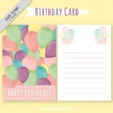 丰富多彩的生日卡