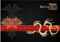 2012龙带设计