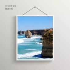 海岸沙滩摄影无框装饰画