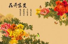 花开富贵素材装饰画