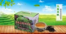 茶叶海报练习