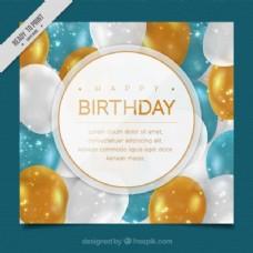 精美气球生日卡