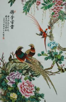 国画花鸟图图片