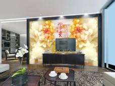 金色中国风玉雕设计电视背景墙设计素材