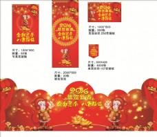 春节商场活动布置