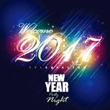 新年联欢晚会背景