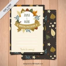 秋季婚礼卡
