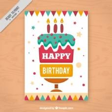 生日蛋糕卡