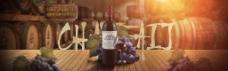 红酒海报图片 啤酒海报图片 原创下载
