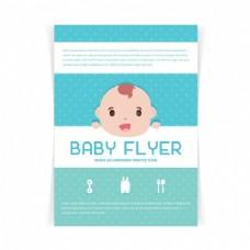 婴儿淋浴卡设计