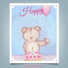 手绘泰迪蛋糕生日邀请