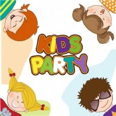 孩子们的派对
