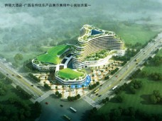 供销大酒店展示中心建筑设计图片