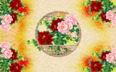牡丹装饰花卉背景墙