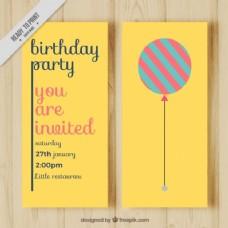 漂亮条纹气球生日卡