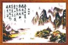 国画山水风景中堂画图片