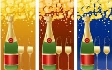 矢量香槟新时代背景
