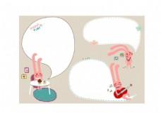 卡通宠物对话框气泡框