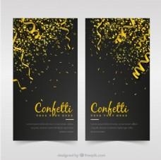 黑色横幅金色流光和纸屑