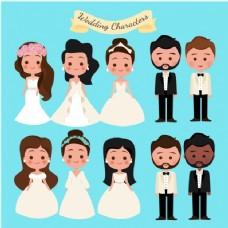 婚礼的字符集