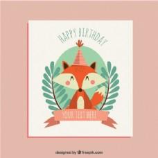 好性感漂亮的生日卡