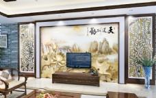 中国风玉石雕刻电视背景墙设计素材