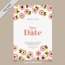 鲜花结婚卡