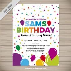 带七彩气球的生日请柬