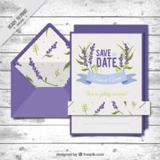 紫信封婚礼卡