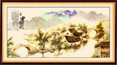 山水画中堂画