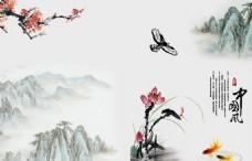 中国风山水花鸟鱼 封面