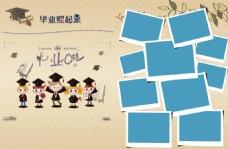 毕业照片墙