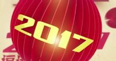 2017新年晚会