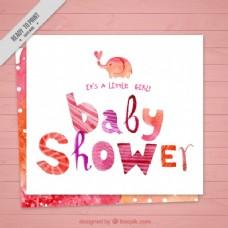 水彩婴儿淋浴卡