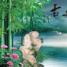 竹子花朵装饰画