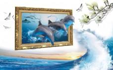 海浪装饰背景墙
