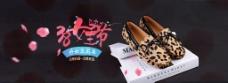 38节海报 天猫淘宝女鞋 豆豆鞋海报