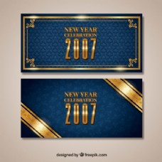 旧货新年庆祝横幅
