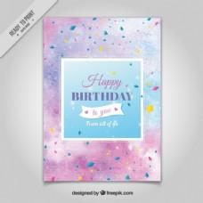 用五彩纸屑水彩的生日卡