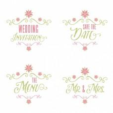 婚礼请柬文字集